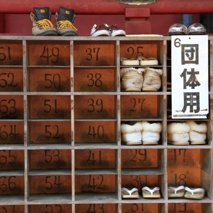 JAPAN_20130428_IMG_0340P